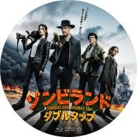 ゾンビランド ダブルタップ ラベル 01 Blu-ray
