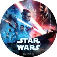 スター・ウォーズ スカイウォーカーの夜明け ラベル 01 Blu-ray
