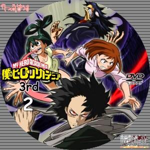 僕のヒーローアカデミア 3rd ラベル レーベル ② DVD