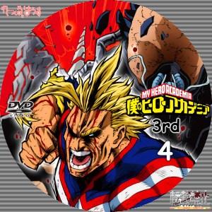 僕のヒーローアカデミア 3rd ラベル レーベル ④ DVD