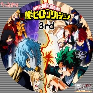 僕のヒーローアカデミア 3rd ラベル レーベル DVD