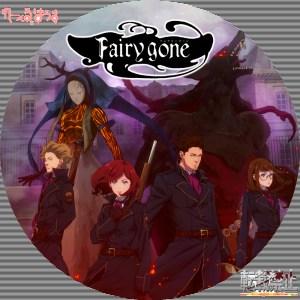 Fairy gone フェアリーゴーン ラベル レーベル