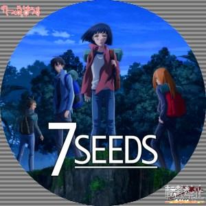 7SEEDS ラベル レーベル