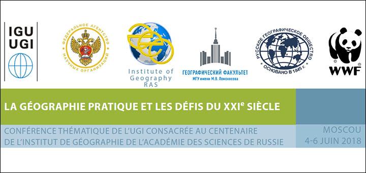 Conférence UGI Moscou