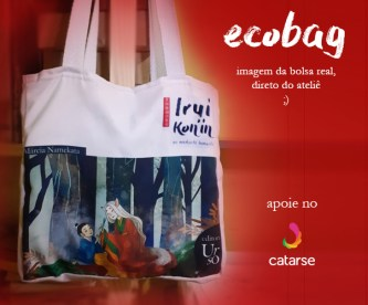 egobag foto real