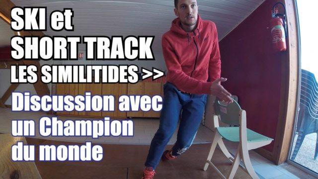 [Vidéo] - Ski et Short track : SIMILITUDES - discussion avec un champion du monde