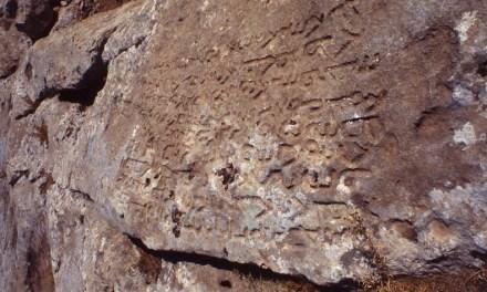 I Sabei di Harran – 1° parte