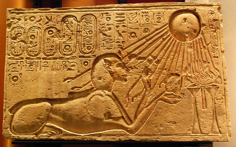 Questa immagine ha l'attributo alt vuoto; il nome del file è Akhenaten_as_a_Sphinx_Kestner_Museum.jpg