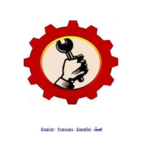 Arab Workers Union Logo