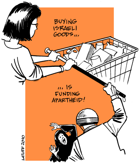 buying_israeli_goods_is_funding_apartheid_1