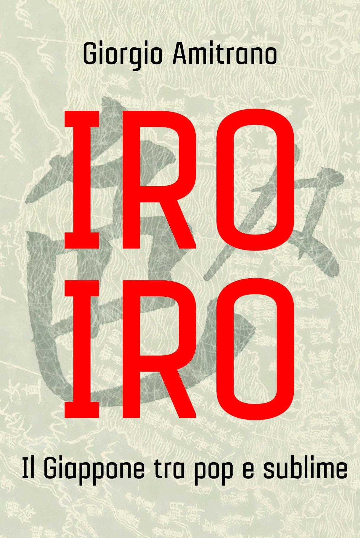 Iro Iro Book Cover