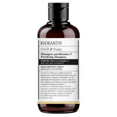Shampoo Purificante Hair 2.0 Bioearth