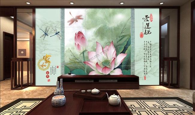 Papier Peint Chinois Sur Mesure Paysage Zen Les Lotus Et