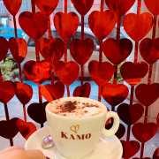 caffe kamo