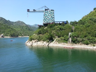 The bungee jump station