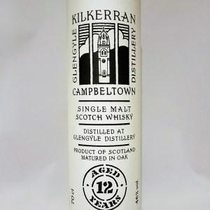Kilkerran Campbeltown 12 ans single malt whisky 46°