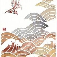 Mayuko Fujino y su arte en papel