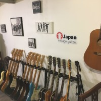 Interview Cyrille Bernard - Japan Vintage Guitars
