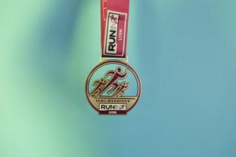 Semi marathon Lyon