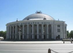 Circo de Minsk de 1954-1958