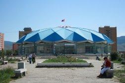 Circo de Ulaan Bator