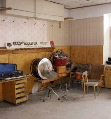 Sala de música de la Casa de Cultura