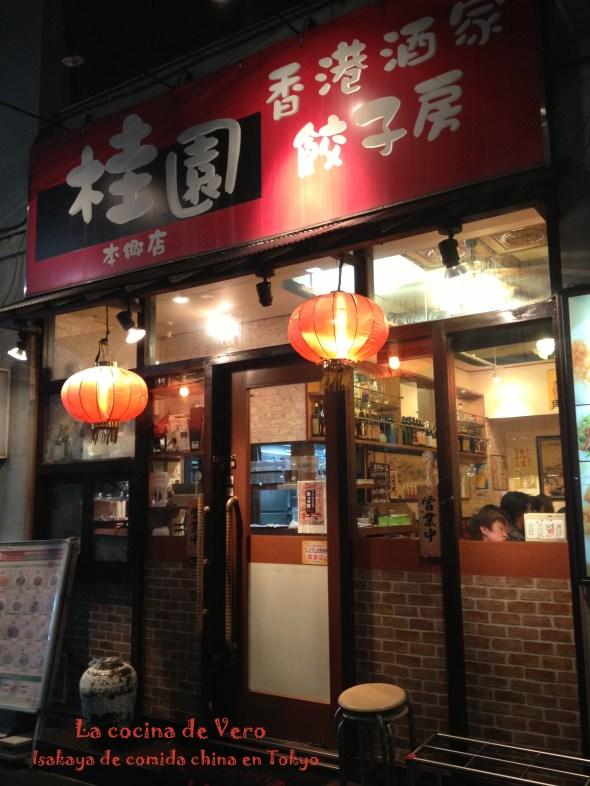 izakaya de comida china en tokyo_veronica cervera