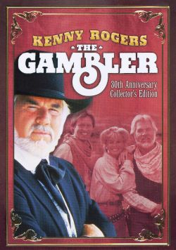 Kenny Rogers, The Gambler, know when to hold 'em, gambling, Poker, risk management