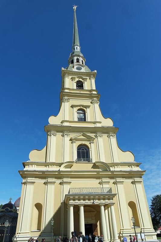 Catedral de Pedro y Pablo