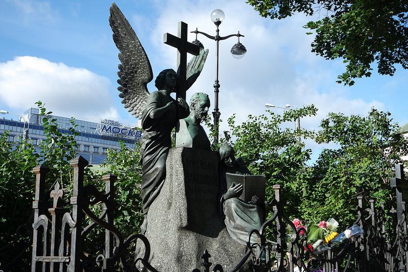 Tumba de Tchaikovsky, cementerio de los artistas de San Petersburgo