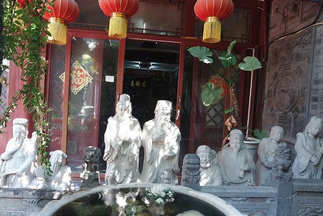 Yonghégong, Pekín