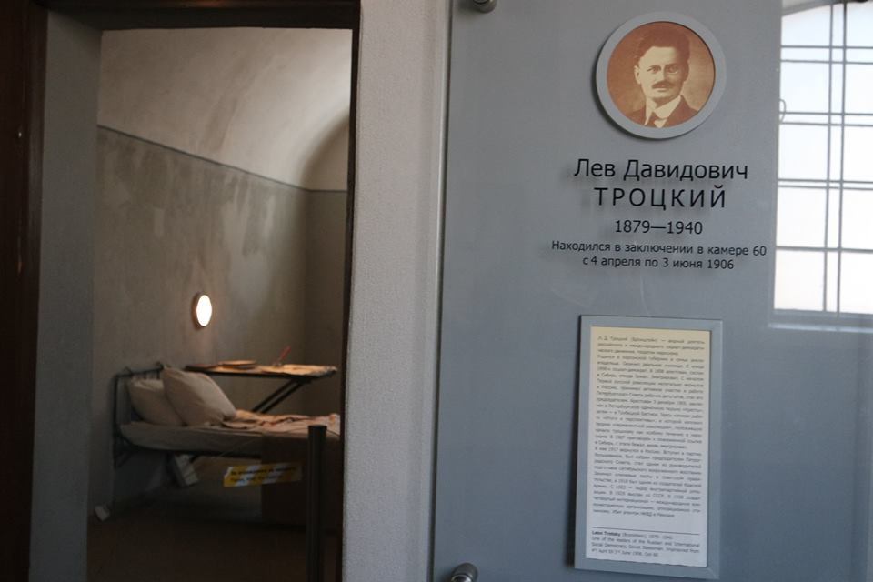 Celda de Trotsky