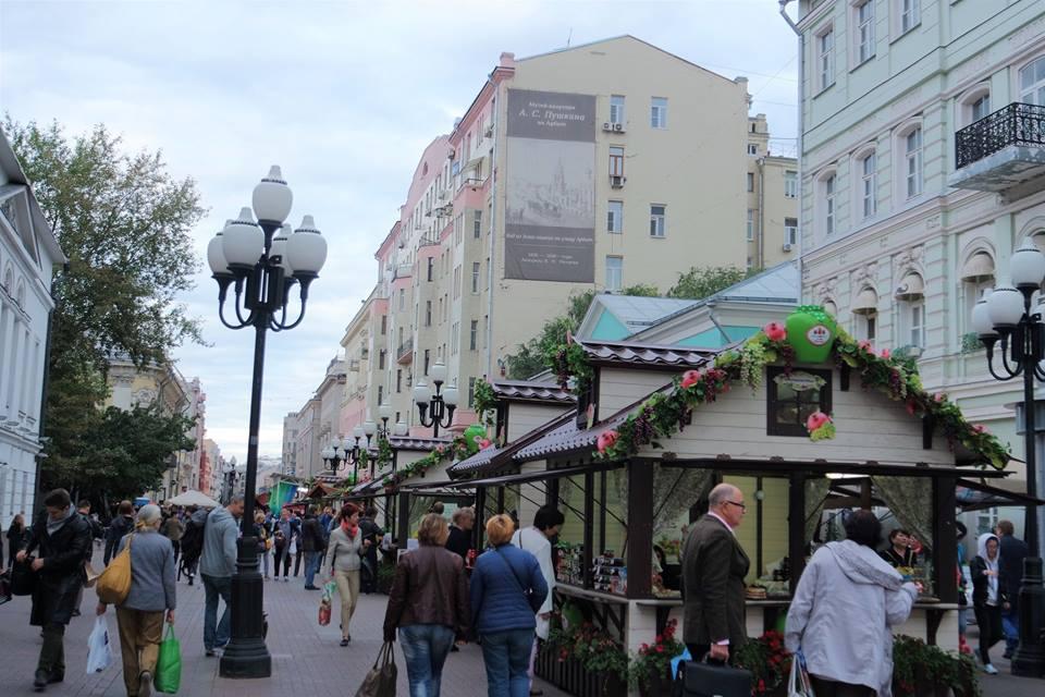 Calle Arbat, qué hacer en Moscú