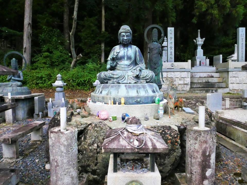 Cementerio de Okuno-in
