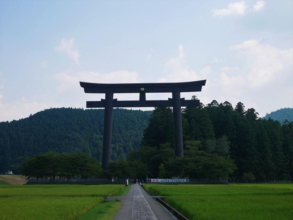 Gran Torii de Kumano Kodo