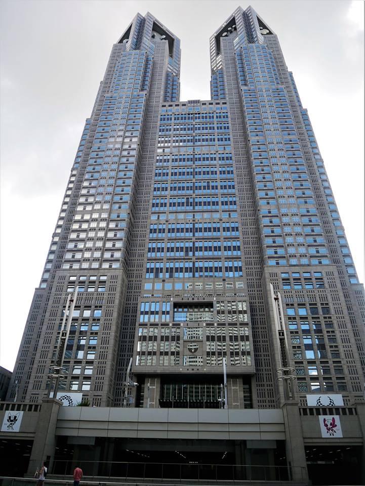 Gobierno Metropolitano de Tokio