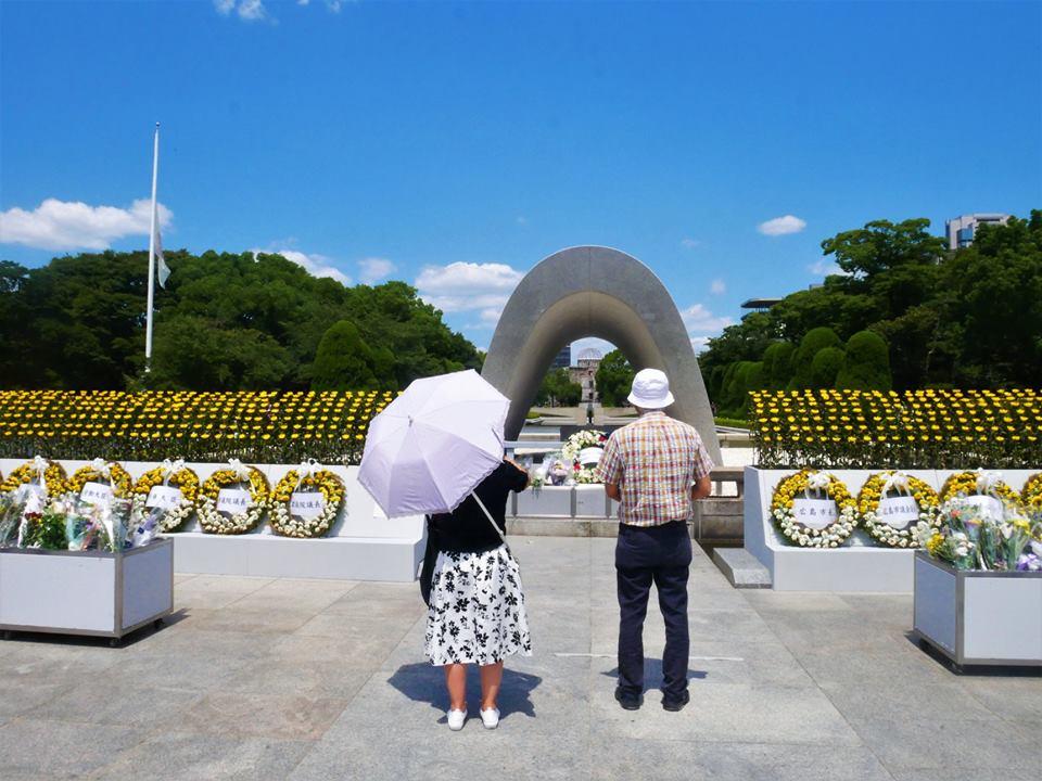 Parque Conmemorativo de la Paz, Hiroshima