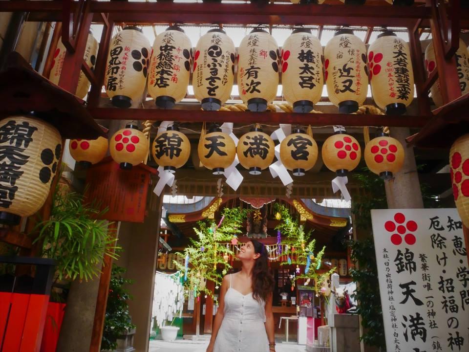Templo de Kioto