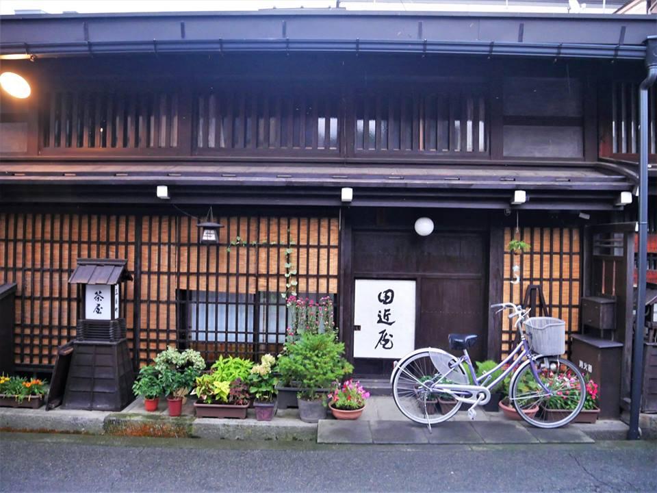 Casas tradicionales de Takayama