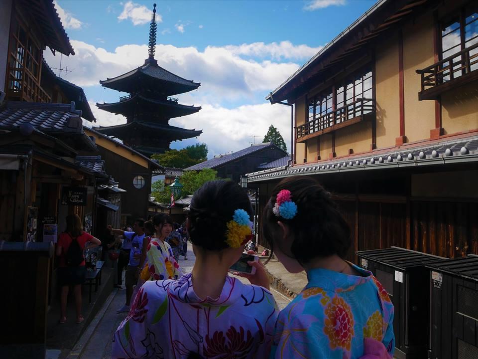 Pagoda de Yasaka