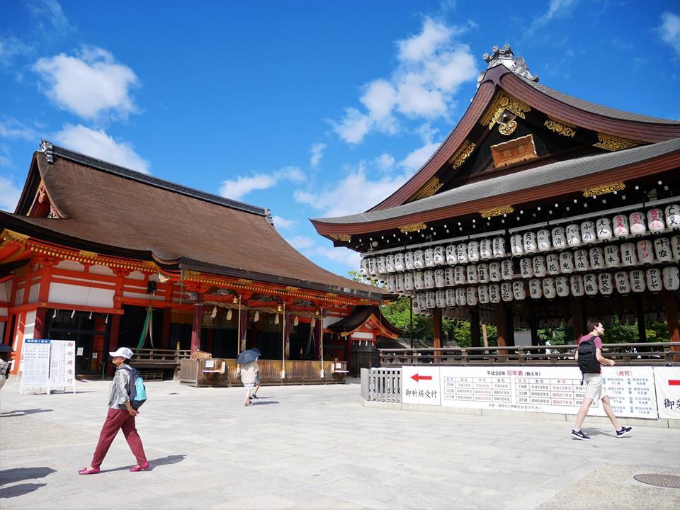 Templo de Yasaka