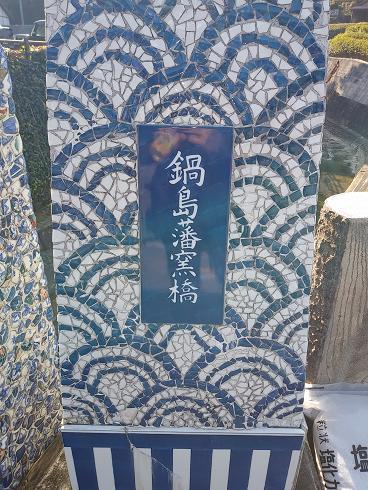 佐賀,観光,伊万里焼,グルメ,伊万里,大川内山,おすすめ,人気ランキング