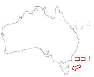 ヘリヤーズロード,おすすめ,シングルモルトウイスキー,オーストラリア,タスマニア島,美味しい,飲み方