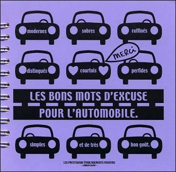 serge-morin- bonsautomobile.jpg