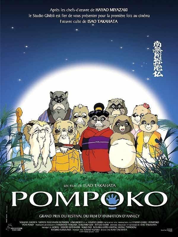 rennes, cinéma, travelling, pompoko
