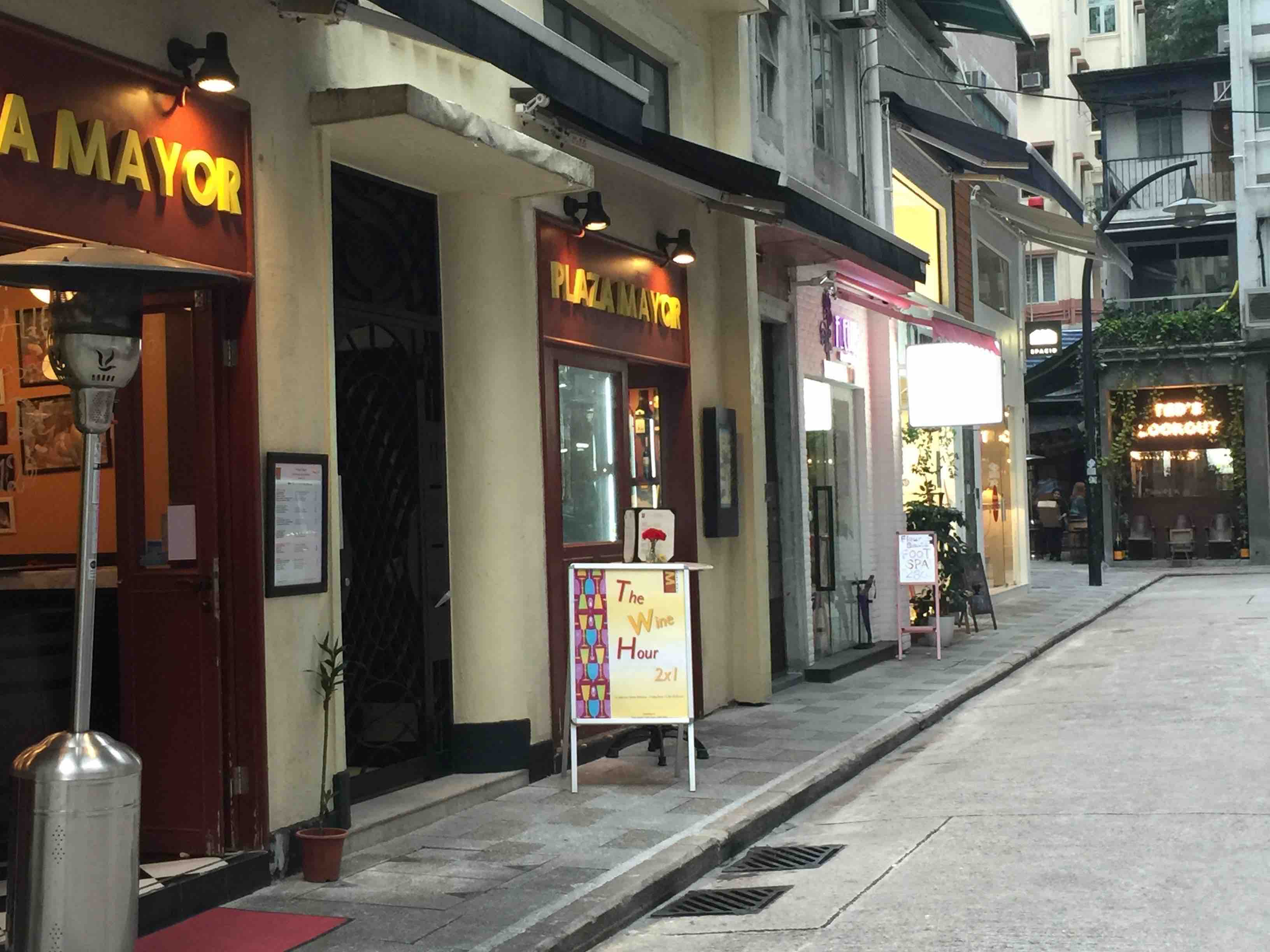 Moon Street and Star Street-haven of restaurants and bars