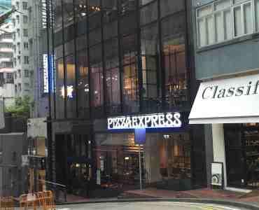 Star Street - restaurants and coffee shops around