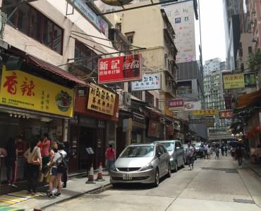 Tang Lung Street-foodie street Causeway Bay