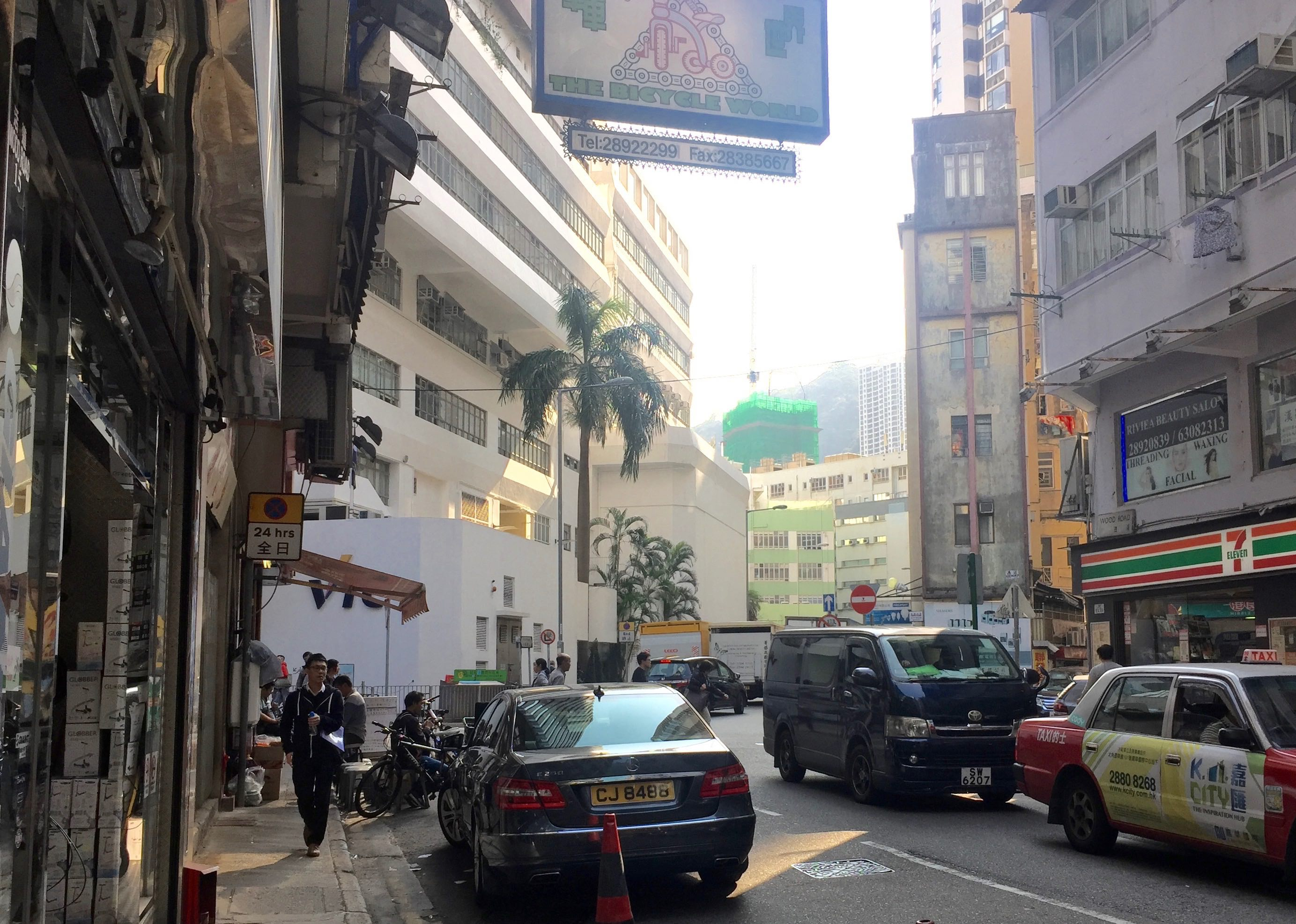 Wood Road Wan Chai-street of local neighborhood and history Hong Kong