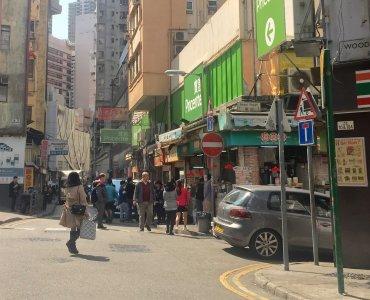 Wood Road Wan Chai-homage of takeaway shops selling local street food
